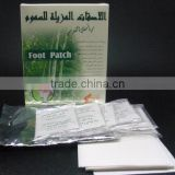 M1316 Hot sale effective bamboo foot patch detox foot pads kinoki with ce rohs