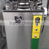 Dental products china vertical pressure steam sterilizer VA-FJ hospital equipment and machine laboratory - Bluestone Autoclave