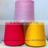 spun polyester sewing thread on plastic cone and deying color yarn