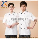 White cook clothes for chef of kitchen