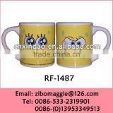 Straight New Cartoon Designed Promotional Porcelain Fancy Coffee Mug Not Double Wall Mug Made In China
