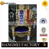New Style Romania Gold King Throne Chair For Wedding