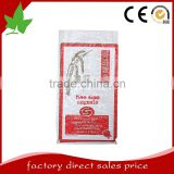 Food grade coated pp woven bag for rice packaging