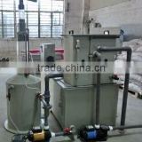 Recirculating Aquaculture System ( RAS)
