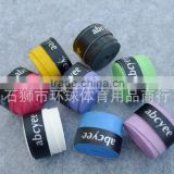 dry badminton sweatband / tennis racket hand gel Overgrip frosted tape