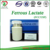 High quality food additives Ferrous Lactate FCC