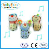 Babyfans Plush Animal Design Baby Mobile Phone Toy With Music