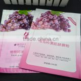 lamination zipper grape seed soft mask packing vivid printing heat seal plastic bag