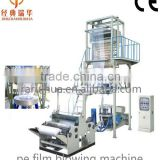 Customized Widely Used Professional Pe Film Blowing Machine