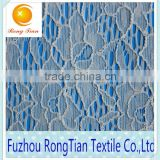 Hot sales floral cord lace fabric for garment accessories                                                                         Quality Choice