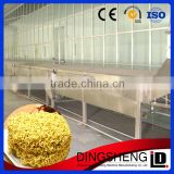 Instant Noodle Processing Machine/Instant Noodle Production Line/Fried Instant Noodle Making Machine