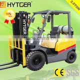 New Condition 2500Kg Capacity LPG Forklift Truck                                                                         Quality Choice