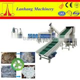 PP PE waste film Recycling Line from Lanhang Factory