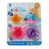 bath toy organizer kid water game 4 pc
