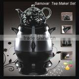 Russian Electric Samovar With Tea Waring Pot