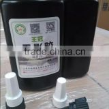 Bonding glass and metal uv glue, transparent crystal uv glue and shadowless liquid