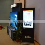 46 inch double sides floor standing digital signage outdoor AR glass Interactive Multi Touch foil