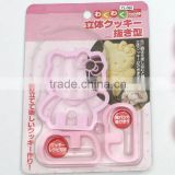 holesale Cake Decorations Cat Shaped Industrial Cookie Cutter
