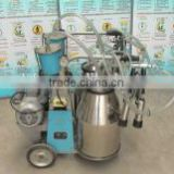 Make goat milking machine/milk extracting machine/portable goat milking machine for sale