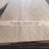 4x8x0.3mm natural keruing /gurjan veneer wood 0.3mm 4*8 keruing face veneer or burma gurjan face veneer for plywood door skin