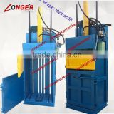 hydraulic press packing/baling machine|Cotton Baling Machine|Waste paper Baler