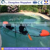Double plastic fishing clear canoe kayak for cheap price