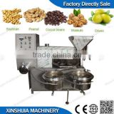 Multi-functional automatic black seed oil press machine(mob:0086-15503713506)