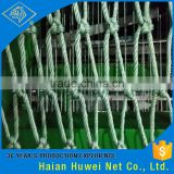 Custom Polyethylene Monofilament Fishing Boat Nets