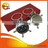 High Quality Cheap Zinc Alloy Compass Metal Keychain , Custom Car Logo Engrave Laser metal Keychain
