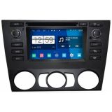 2 Din DVR Android Double Din Radio 2GRAM+16GROM For VW Skoda