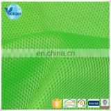 100% Polyester 3D Mesh Fabric For Clothing