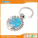 Promotional wholesale ALANYA souvenir cheap custom metal keychain