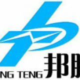 INquiry about Bangteng Hardware & Electronic Co., Ltd.