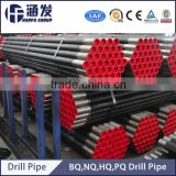 Wireline Coring BQ PQ AQ NQ HQ Drill Rod For Mining
