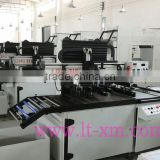 Auto screen printing machine for soft circuit board of electronic equipment,printed circuit