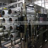 2500L/ H two stage reverse osmosis system water treatment equipment