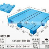 double size plastic pallet standred pallet with export size