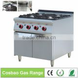 Heavy Duty Cooking Range/Grid Cooker Kitchen Equipments For Restaurants With Factory Prices