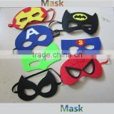M048 wholesale cute animal superhero mask