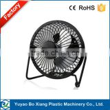 4 inch/6 inch USB fan with brushless Aluminum protable cooling mini usb fan/table fan factory in Zhejiang China