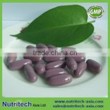 Grape seed oil Softgels Oem Private label/contract manufacturer