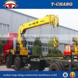 hot sale 14ton hydraulic arm small mobile cranes for sale with ISO9001 certification