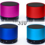 Portable SK-S10 Bluetooth Speakers TF/Mic Build in MP3 Player For Bluetooth Phone
