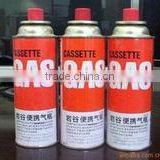 butane gas cartridge canister