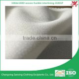 100Dx100D wholesale fusible interfacing woven fusible interlining garment raw material J1001P