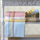 plain weaved solid color dyed jacquard bath towels