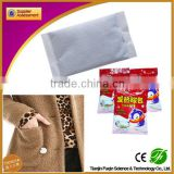 air activated hand patch for personal care