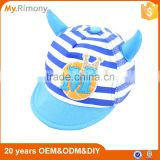 Summer Baby 100% Cotton Mesh Cap Hat Soft Comfy Striped Hat Cap Colourful Cute Horn Hat Cap