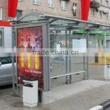 Modern Aluminum bus stop shelter / prefab metal waiting bus station shelter in High Quality with light box for Construction