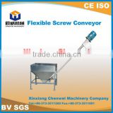 Low cost flexible tube and auger spring screw conveyor